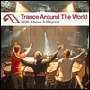 Trance around the word Podcast
